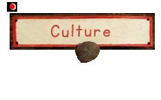 btn-culture_2.png